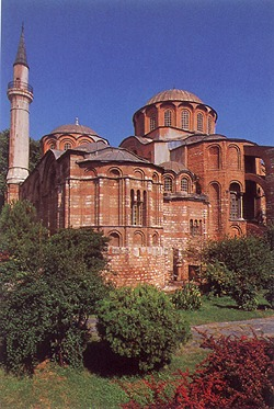 Church of the Monastery of the Savior in Chora