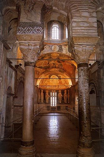 Paracclesion of the church of the Monastery of the Savior in Chora