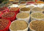 Spices in the Egyptian Spice Bazaar in Istanbul
