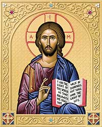 Christ the Teacher Shrine Icon