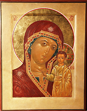 Theotokos of Kazan--written by the hand of Fr. Theodore