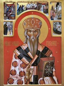 St. Bassilus of Ostrog