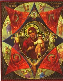 The Icon Burning Bush. Russian Orthodox Church. Size 4,6x5,6 inches (11,5x14 centimeters). There is a stamp of the Moscow Patriarchy on the back of the icon.