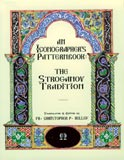 Iconographer's Patternbook