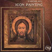 Multimedia CD-ROM: Yaroslavl Icon Painting