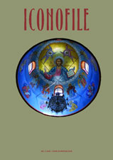 Iconofile Issue No. 5