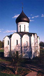 Cathedral of the Transfiguration of the Savior in Pereslavl-Zalesky