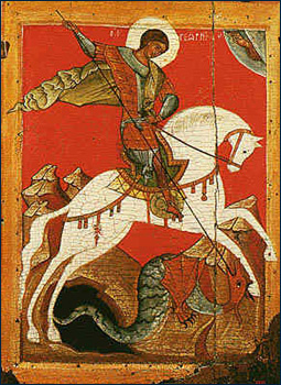 St. George and the Dragon at the Russian Museum