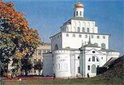 Cathedral of the Assumption in Vladimir
